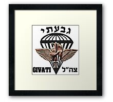 The Givati Brigade Logo Framed Print