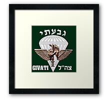 The Givati Brigade for Dark Framed Print