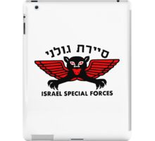 Golani Special Forces (Recon) Logo iPad Case/Skin
