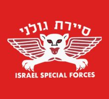 Golani Special Forces (Recon) Logo for Dark Colors T-Shirt