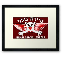 Golani Special Forces (Recon) Logo for Dark Colors Framed Print