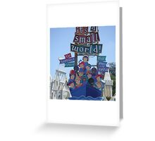 Small world  Greeting Card