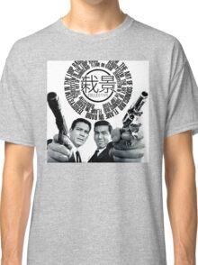 Saikei x Zerosystem Classic T-Shirt