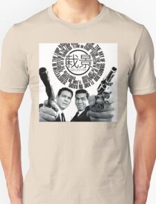 Saikei x Zerosystem Unisex T-Shirt