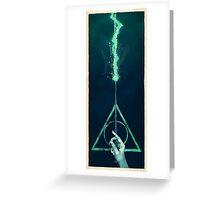 The three Hallows: Lord Voldemort's avada kedavra Greeting Card