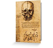 SKULL AND TEETH ,DENTAL PARCHMENT Greeting Card