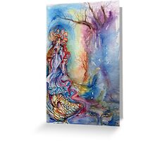 LADY OF LAKE  / Magic and Mystery Greeting Card
