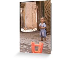 Look at Me! Greeting Card
