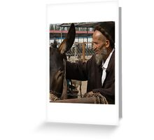 A Word in Your Ear Greeting Card