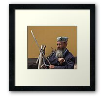 Crop Framed Print