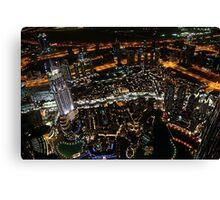 Khalifa Heights Canvas Print