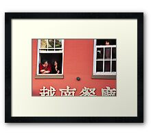 Watching the parade- Chinese New Year Framed Print