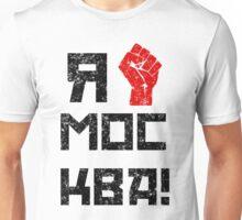 Russian Revolution! Unisex T-Shirt