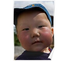 Curious, cute Kyrgyz kid... Poster