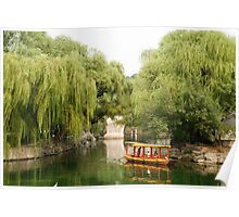 Beijing Summer Palace - Boat ride Poster