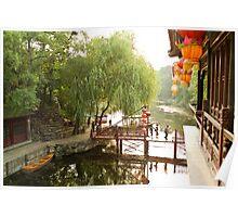 Beijing Summer Palace - Suzhou Street Poster
