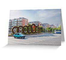 street Beijing Greeting Card