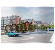 street Beijing Poster