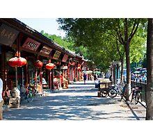 Beijing Street Photographic Print