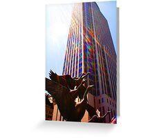 Omaha Skyscraper - Nebraska Greeting Card