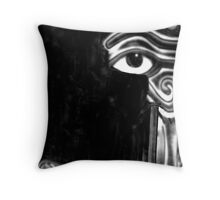 Dare Eye Reveal Myself? Throw Pillow