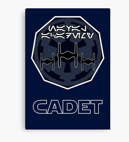 Imperial Naval Academy - Star Wars Veteran Series Canvas Print