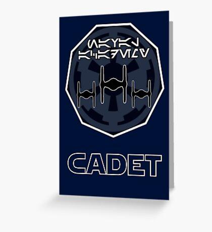 Imperial Naval Academy - Star Wars Veteran Series Greeting Card