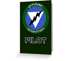 Star Wars Unit Insignia - Green Squadron Greeting Card