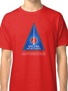 Yavin Jedi Academy - Star Wars Veteran Series Classic T-Shirt