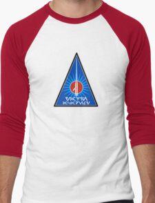 Yavin Jedi Academy - Star Wars Veteran Series Men's Baseball ¾ T-Shirt