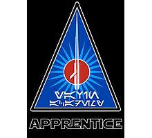 Yavin Jedi Academy - Star Wars Veteran Series Photographic Print