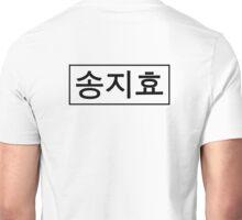 Running Man Song Jihyo Nametag Unisex T-Shirt