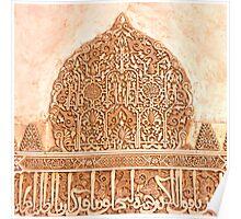 alhambra art Poster
