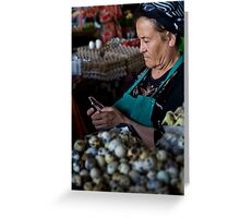 Quail eggs and technology Greeting Card