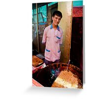 Market Plov man Greeting Card