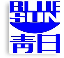 Blue Sun Corporate Logo Canvas Print