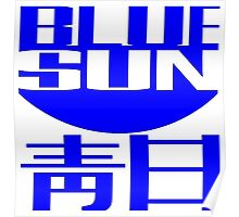 Blue Sun Corporate Logo Poster