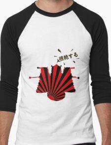 根絶する (Exterminate!) Men's Baseball ¾ T-Shirt