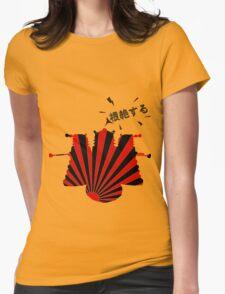 根絶する (Exterminate!) Womens Fitted T-Shirt