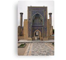 Front gate, Amur Timur Mausoleum Canvas Print