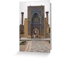 Front gate, Amur Timur Mausoleum Greeting Card