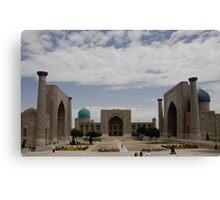 Registan Square view Canvas Print