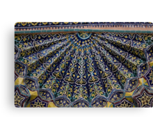 Blue & Yellow Tiles Canvas Print