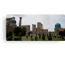 Registan Square from behind Canvas Print