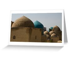 Domes at Shah-i-Zinda Greeting Card