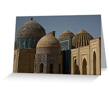 Domes of Shah-i-Zinda  Greeting Card
