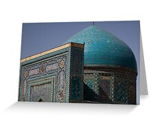 Blue dome Shah-i-Zinda Greeting Card