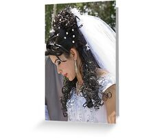 Uzbek bride Greeting Card