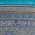Kalon mosque colour by Gillian Anderson LAPS, AFIAP