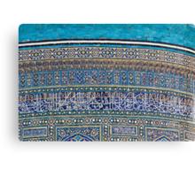 Kalon mosque colour Canvas Print